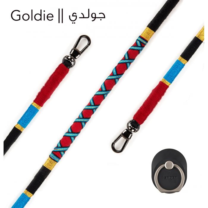 حزام كروس رفيع من هابي-نس مع  مسكة الجوال من  سبيجن