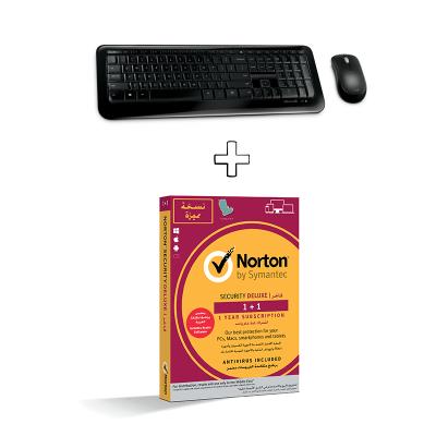 اشتر لوحة مفاتيح وماوس لاسلكي 850 من مايكروسوفت واحصل على نظام الحمايه نورتون  ل2 أجهزة مجانا