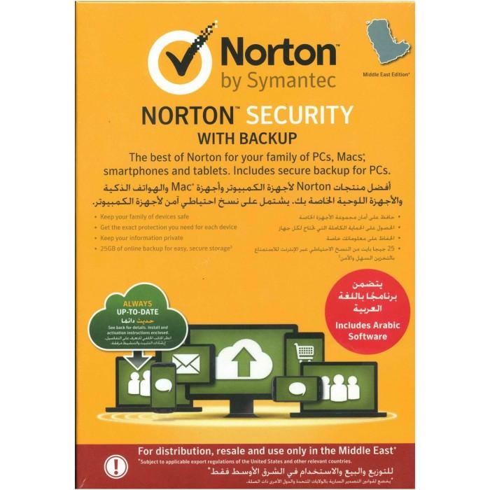 برنامج الحماية NORTON security 2015 (مع نسخ احتياطي)