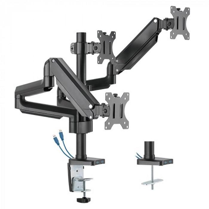 Twisted Minds    ذراع وحامل ثلاثة شاشات مصنوع من الألومنيوم و مع منافذ USB   LDT26-C036UP