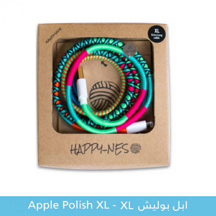 Happy-Nes Apple كيبل XL