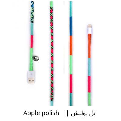 Happy-Nes   1m Apple كيبل اصلي من
